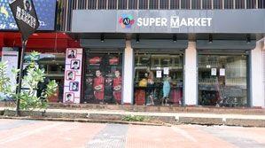 AJ supermarket